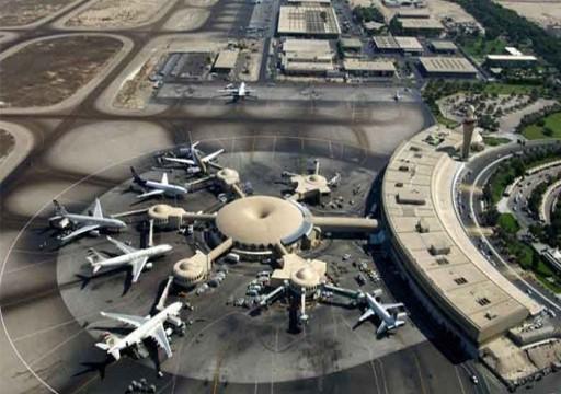 الحوثيون ينشرون تصويرا مزعوما لقصف مطار أبوظبي العام الماضي