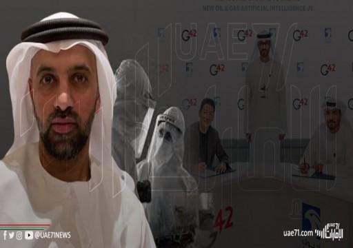"""الناشط حمد الشامسي منتقدا التطبيع مع تل أبيب"""": """"لسنا بوابة إسرائيل إلى الخليج"""""""