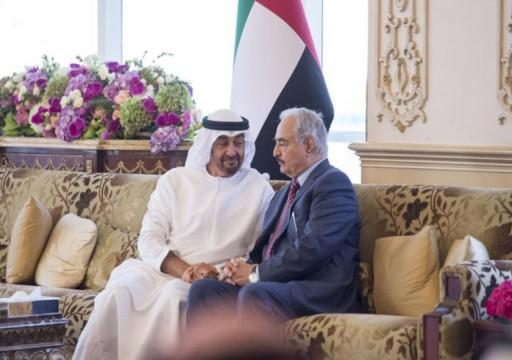 """""""ستراتفور"""": خسائر حفتر أمام """"الوفاق"""" تؤجج نيران داعميه في الخليج"""