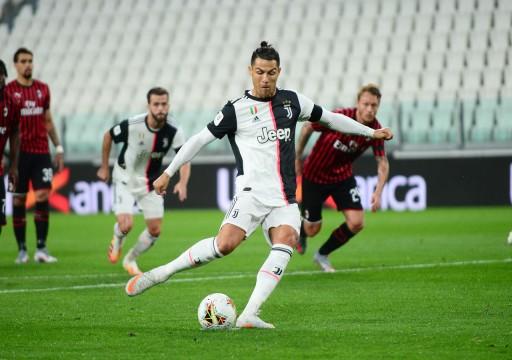 رونالدو يهدر ركلة جزاء ويوفنتوس يبلغ نهائي كأس إيطاليا بتعادله مع ميلان