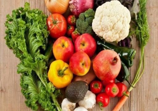 دراسة: شرب الشاي وتناول الخضروات والفاكهة يحد من مخاطر الإصابة بالزهايمر