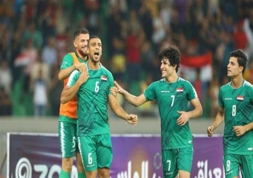 العراق تعبر إيران بثنائية في تصفيات مونديال 2022