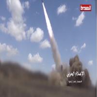 السعودية تعترض الصاروخ السابع للحوثيين على نجران خلال أسبوع