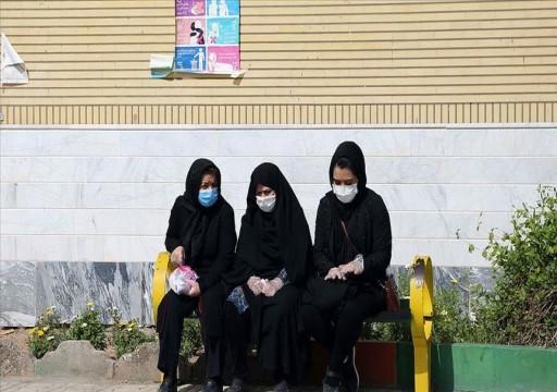 وفيات إيران بكورونا ترتفع إلى 1556 بعد تسجيل 123 حالة