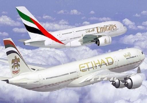 الاتحاد وطيران الإمارات: تعافي السفر الجوي قد يستغرق 3 سنوات