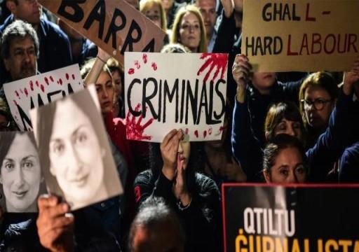 وكالة: الإمارات تغلق حسابات رجل أعمال مالطي متهم بقتل صحفية