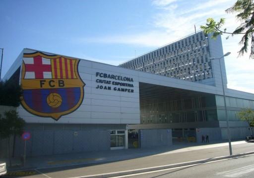 برشلونة يربح 1.2 مليون يورو من بيع أصوله الرقمية