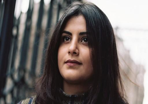ناشطة سعودية معتقلة تنال جائزة الحرية الفرنسية