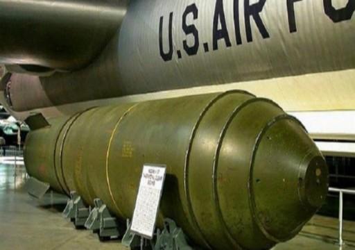 الناتو يكشف بالخطأ أماكن سرية لأسلحة نووية أمريكية