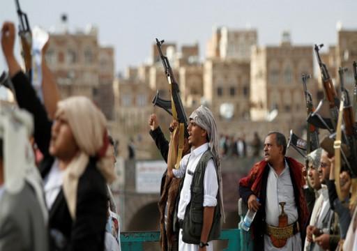 الحكومة اليمنية والحوثيون يتبادلون 135 أسيرًا ومختطفًا