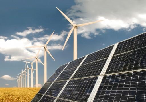 الإمارات تزيد حصتها من الطاقة المتجددة إلى 50 % بحلول 2050