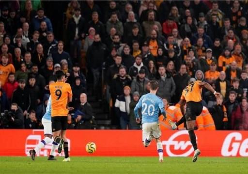 مانشستر سيتي يسقط أمام وولفرهامبتون في الدوري الإنجليزي