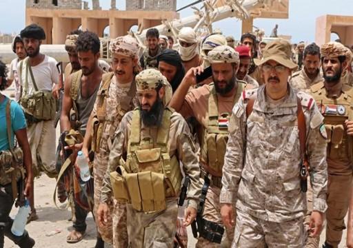 صحيفة: الإمارات تراهن على تفكيك اليمن لمداراة فشلها في ليبيا