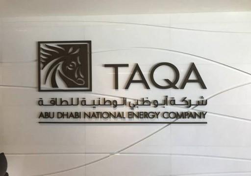 """ارتفاع القيمة السوقية لشركة """"طاقة"""" بقيمة 30 مليار درهم بعد الاندماج"""
