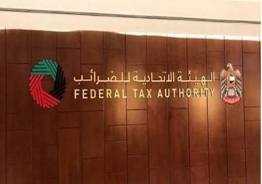 """الضرائب تستعرض إجراءات منع استيراد """"المعسّل"""" غير المُعرّف رقمياً"""