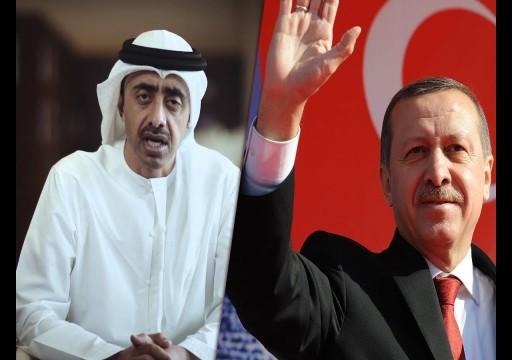 المونيتور: أردوغان يخوض حربا باردة مع أبوظبي