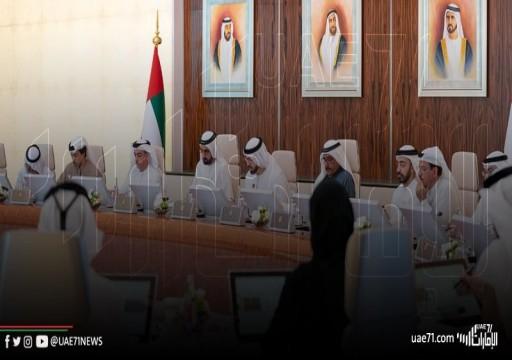 التعديل الحكومي الرابع عشر.. هل اتصفت هيكلة مجلس الوزراء بالمرونة ومواكبة التغيرات؟!