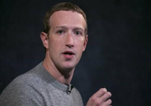 مؤسس فيسبوك: سيجري تعيين المزيد من الموظفين للعمل من المنزل