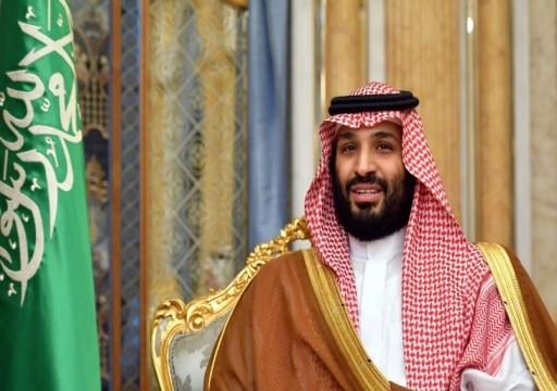 """أشارت إلى السعودية.. """"فيفا ووتش"""" تدعو لندن إلى منع غسل انتهاكات حقوق الإنسان بالرياضة"""
