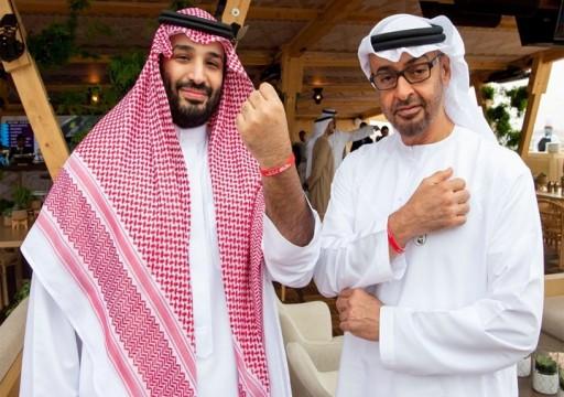 دبلوماسي إيراني: أبوظبي قررت الابتعاد عن السعودية