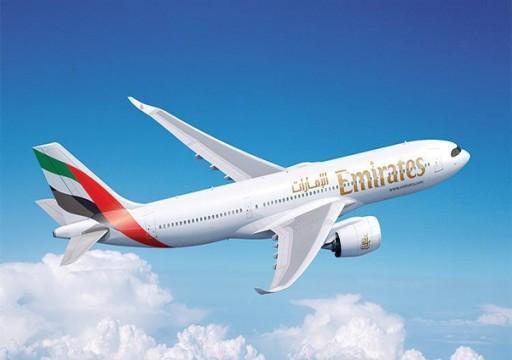 طيران الإمارات لا تزال تتوقع استلام طائرات «إيه 380» رغم توقف إنتاجها
