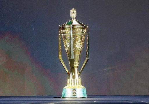تحديد ملاعب مباريات ربع نهائي كأس رئيس الدولة
