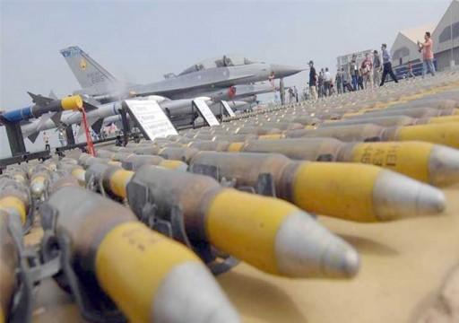 """""""الغارديان"""": بريطانيا تستأنف بيع الأسلحة للسعودية"""