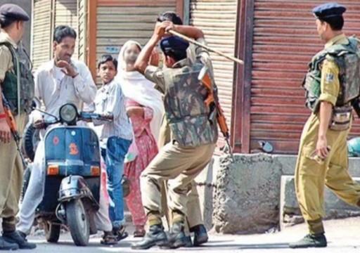 50 دولة تدعو الهند إلى وقف انتهاكات حقوق الإنسان بـجامو وكشمير