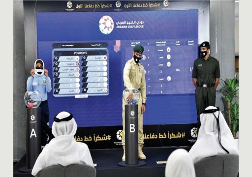 النصر يواجه الجزيرة والفجيرة يستضيف الشارقة في افتتاح دوري الخليج