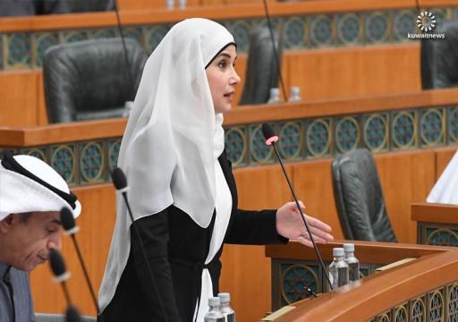 وزيرة كويتية تعلن استقالتها عقب استجوابها في مجلس الأمة