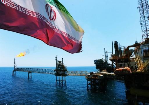 وكالة: العقوبات الأمريكية تعطل ربع منصات الحفر النفطي في إيران