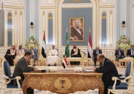 صحيفة يمنية تزعم: اتفاق سعودي إماراتي لتكريس هيمنة الأولى على الجنوب وحفظ للثانية مصالحها