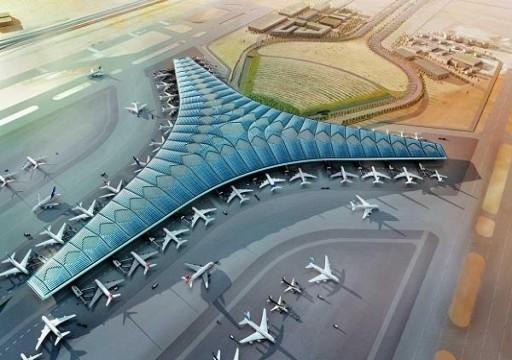 """""""ليماك"""" التركية تبدأ تنفيذ ثاني مراحل مطار الكويت الدولي"""