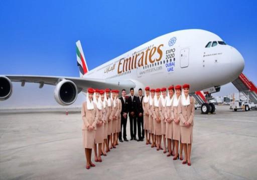 طيران الإمارات تعتزم تعزيز قوته بـ6000 موظف لدعم التعافي السريع