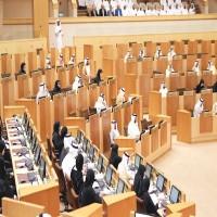 «المجلس الوطني» يناقش صرف رواتب للمواطنين الباحثين عن عمل