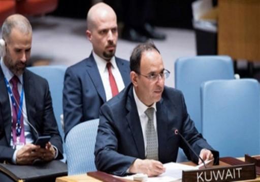 الكويت: لا للمصالحة في ميانمار دون المساءلة وضمان حقوق الإنسان