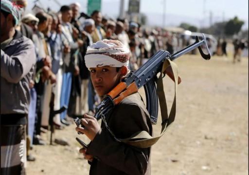 ثمان دول والاتحاد الأوروبي يدعون إلى خفض التصعيد باليمن