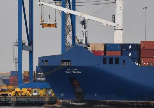 سفينة سعودية غادرت ميناء فرنسيا دون شحنة أسلحة وتتجه لإسبانيا