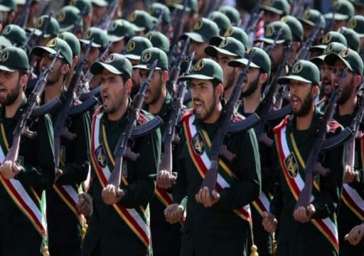 واشنطن تدرج الحرس الثوري الإيراني على لائحة الإرهاب