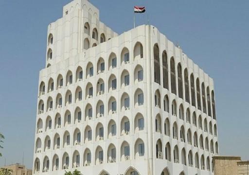 الخارجية العراقية تستدعي سفير إيران احتجاجا على قصف حدودي