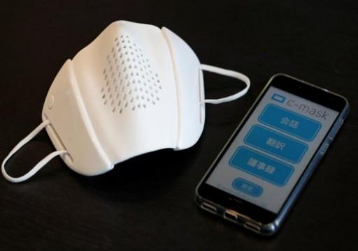 شركة يابانية تطور قناعاً بمكبر صوت يمكنه الاتصال بالهاتف