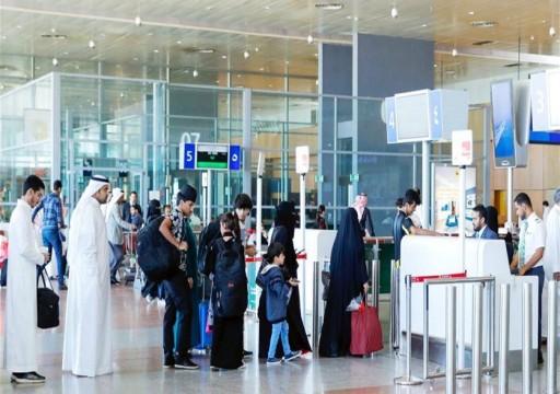 السعودية ترتب رحلات لإعادة المغتربين إلى بلادهم في ظل تفشي كورونا