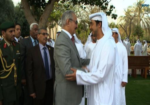 الغارديان: صراع ليبيا نتيجة دعم الإمارات لحفتر