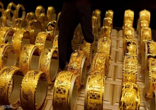 الذهب يسجل ذروة أسبوع مع تراجع الشهية للمخاطرة