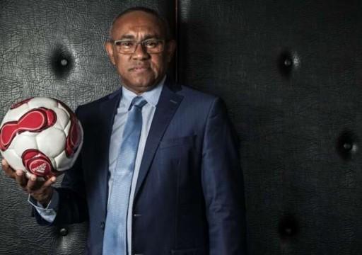 فرنسا توقف رئيس الاتحاد الأفريقي لكرة القدم بعد اتهامات كثيرة له بالفساد