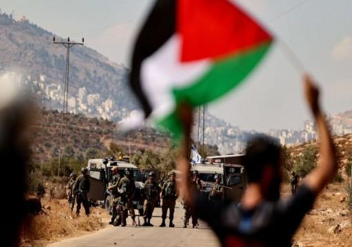 """الاحتلال الإسرائيلي يصنف 6 منظمات فلسطينية كـ""""إرهابية"""" وإدانات واسعة للقرار"""