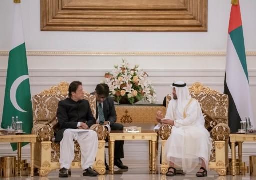 بالقروض والإعفاءات تستقطب الإمارات باكستان في مواجهة إيران