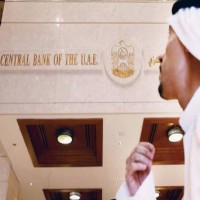 ارتفاع الأصول الأجنبية للمصرف المركزي 1.4 بالمائة في يونيو