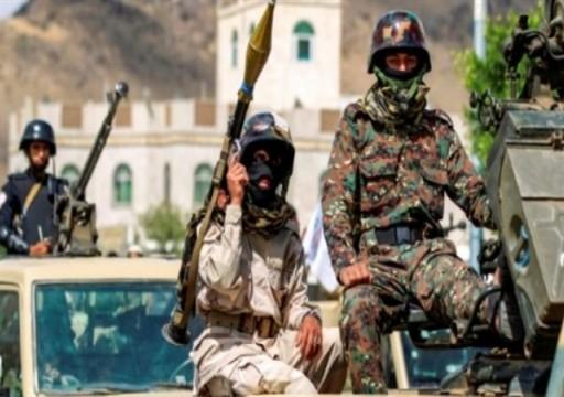 الحوثيون يعلنون عن 26 ضربة على منشآت سعودية ويهددون بالمزيد