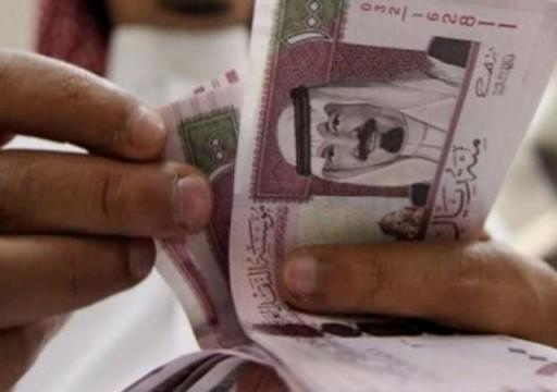 السعودية تطرح صكوكًا محلية بقيمة 1.36 مليار دولار